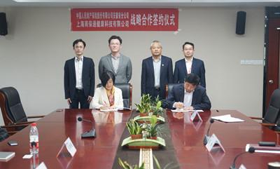 喜讯!合乐彩票与人保财险安徽省分公司签订战略合作协议